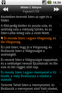Szent Biblia (Holy Bible) - screenshot thumbnail