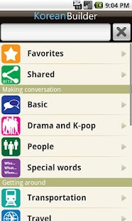 Learn Korean - Phrasebook Pro- screenshot thumbnail