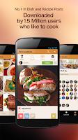 Screenshot of SnapDish Food Camera