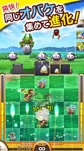 おばけおけばOK!【新感覚パズル - 思わずハマる】- screenshot thumbnail
