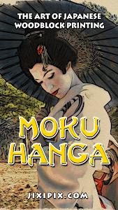 Moku Hanga v1.25