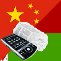 Chinese Belarusian Dictionary icon