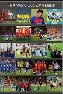 FIFA World Cup 2014 Match Game - screenshot thumbnail