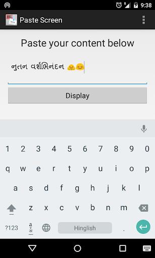 Read Gujarati Font