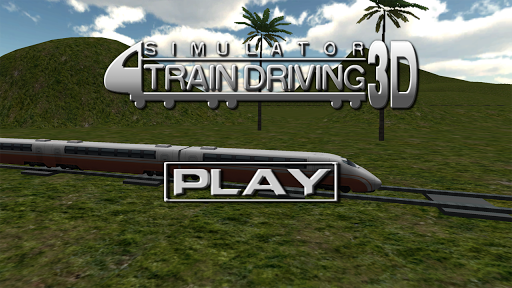 3D列車模擬器