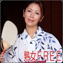 アキバ書房FREE『熟女祭』 icon