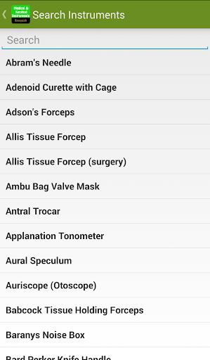 【免費醫療App】Medical & Surgical Instruments-APP點子