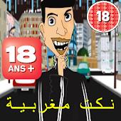 Nokat Maghribia +18