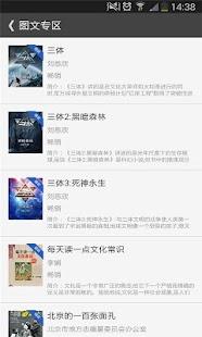 免費下載書籍APP|GGBook看书(安卓小说阅读书城) app開箱文|APP開箱王