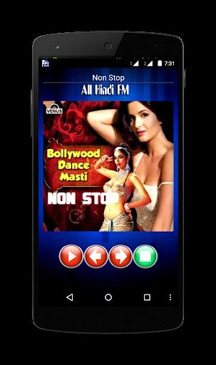 Hindi FM