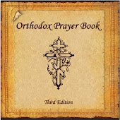 Orthodox Prayer Book 3rd Ed.