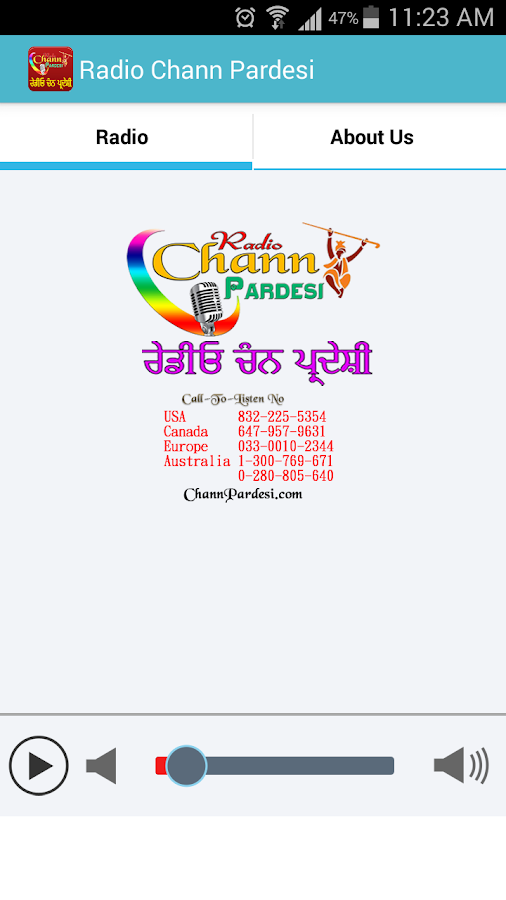 Chann Pardesi Radio 2017- screenshot