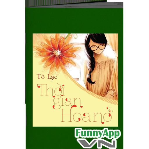 書籍必備App Thời gian hoa nở LOGO-綠色工廠好玩App