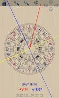 Screenshot of feng shui compass