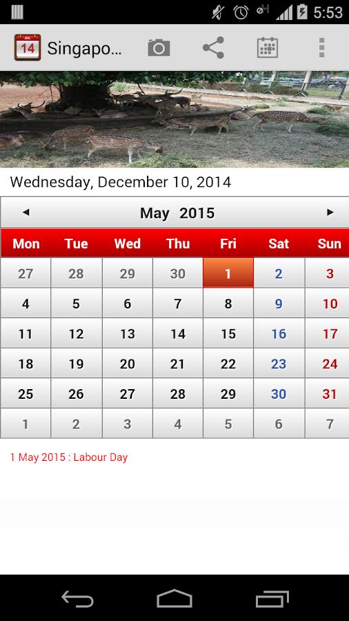 Singapore Calendar - screenshot