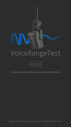 音域测试器