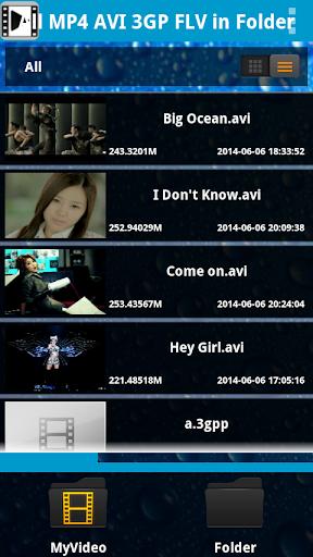 【免費媒體與影片App】Video Play for MP4 AVI 3GP FLV-APP點子