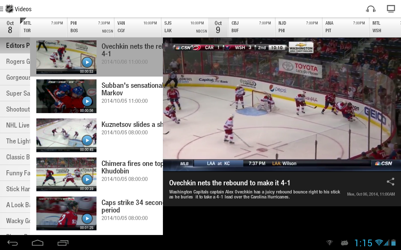 NHL- screenshot