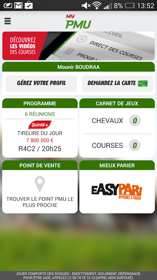 MyPMU Infos - screenshot