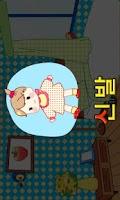 Screenshot of 아장아장 한글공부
