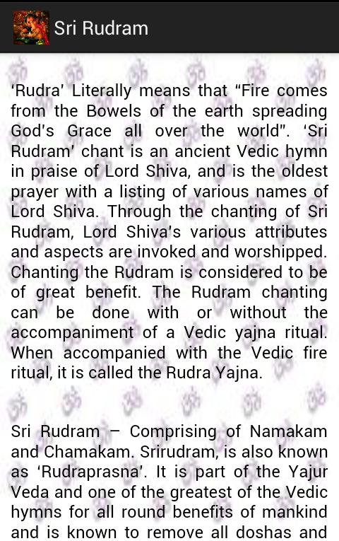 Download Sri Rudram by Naga Venkata Pavan Kumar  Kotha APK