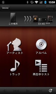 JVC Audio Control W1 - screenshot thumbnail