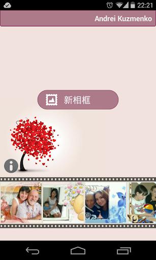大愛電視 - 1mobile台灣第一安卓Android下載站