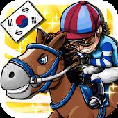 경마 - iHorse Racing