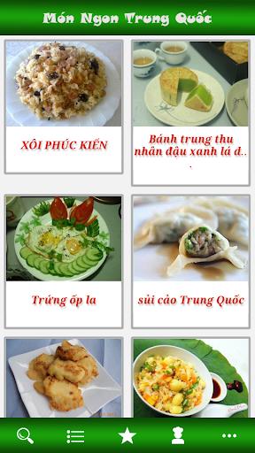 Mon Ngon Trung Quoc - Mon An