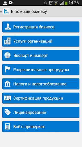 Business Info Uzbekistan