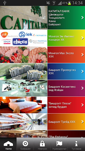 Capital Bank Mongolia