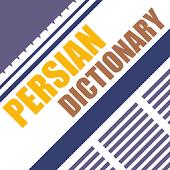 aFarsi: Persian Dictionary