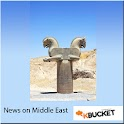 Middle East News logo
