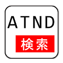 ATND検索 logo