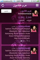 Screenshot of Fashion4Arab