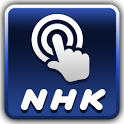 NHKニュース&スポーツ icon