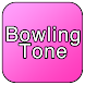 Bowling Ball Ringtone
