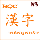 Học kanji tiếng nhật N3