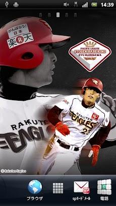 聖澤諒 2012最多盗塁のおすすめ画像1