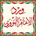 wird alnawawi ورد النووي logo