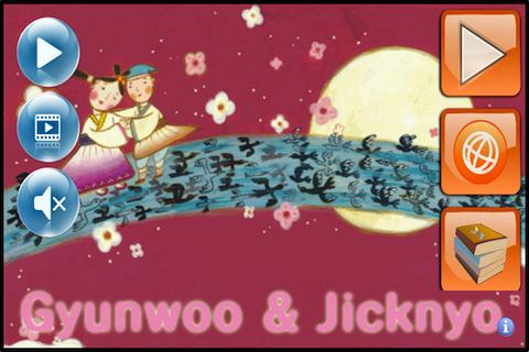 Gyunwoo and Jicknyo - screenshot