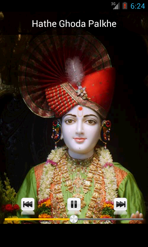 Lord Swaminarayan Ringtones - screenshot