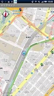 UQ Wi-Fiコネクト- screenshot thumbnail