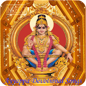 Sri Ayyappa Devotional Songs