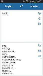 Russian English Translator - náhled