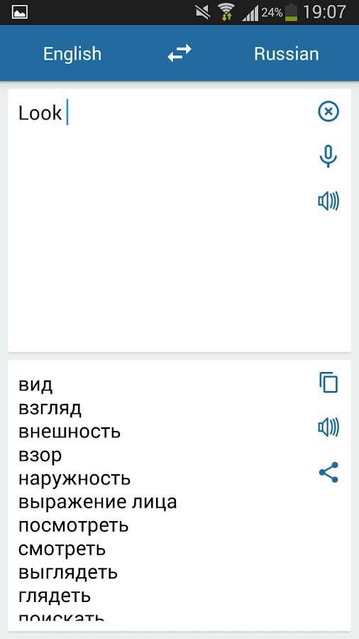 ebook все о