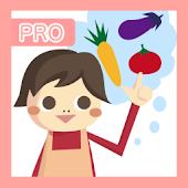 スーパーの買い物リスト Pro