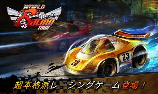 W Racing ワールドレーシング