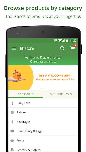 【免費購物App】Jiffstore-APP點子
