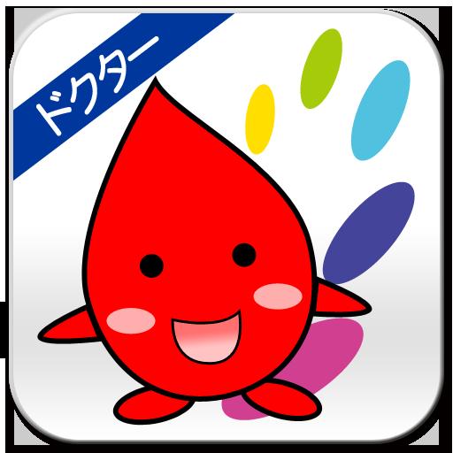【血糖値】ライフパレット ダイアベティス for  ドクター 醫療 LOGO-玩APPs